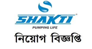 Shakti Pumps (I) Ltd published a Job Circular.