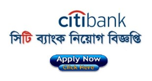Citibank, N.A. Job Circular.