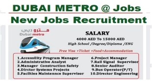 Dubai Government Job