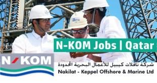 Nakilat-Keppel Offshore & Marine
