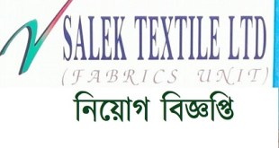 Salek Textile Ltd. (RMG-Unit)