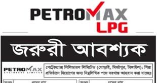 PetroMax Job Circular