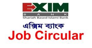 Exim Bank Job Circular 2020