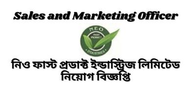 Sales Executive Marketing BD Jobs Circular 2021