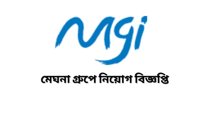Job Circular at Meghna Group