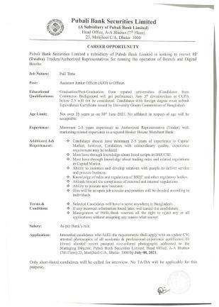 Pubali Bank Recruitment Circular 2021