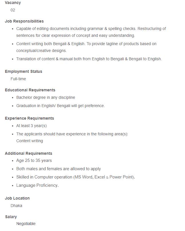 Content Writer Job Circular 2021 at WALTON