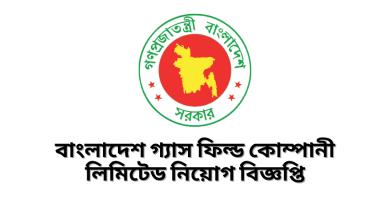 Bangladesh Gas Fields Company Limited job circular 2021