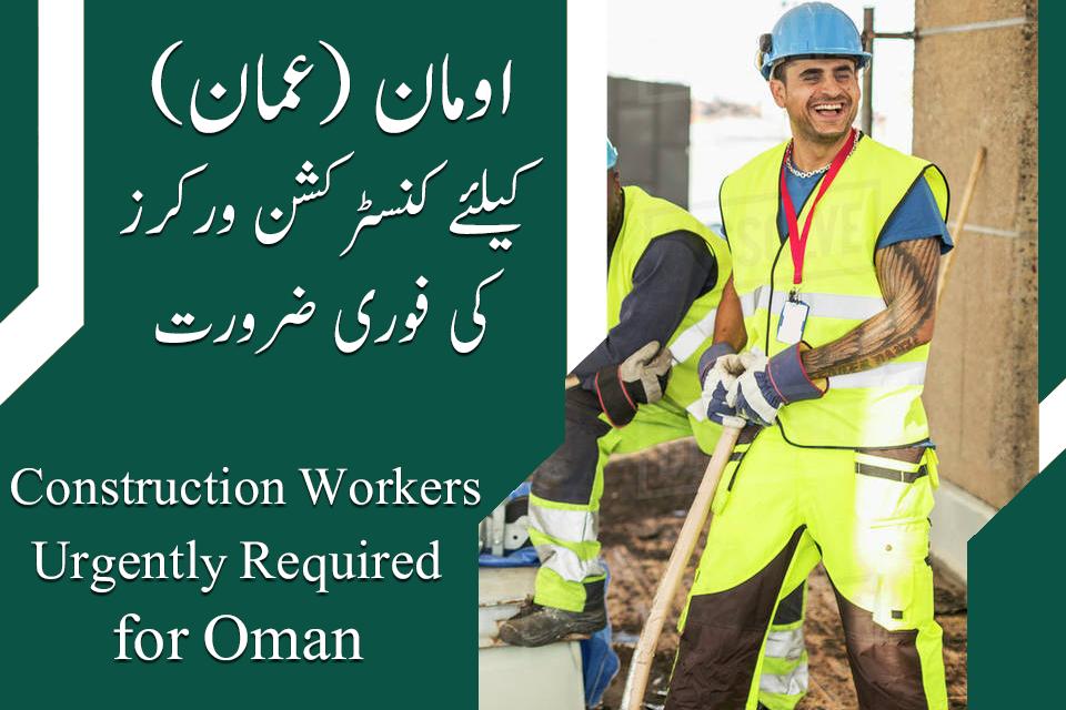 Oman construction company jobs