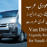 Saudi Arabia van drivers jobs