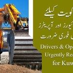Kuwait drivers and operators jobs