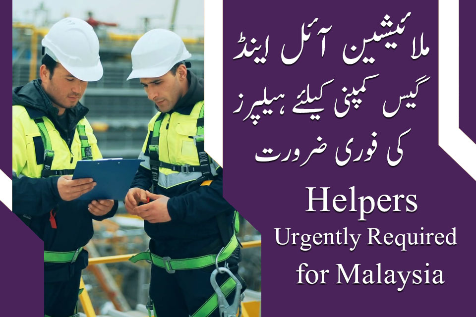 Malaysian oil and gas company helpers jobs