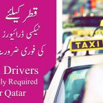 Qatar taxi driver jobs