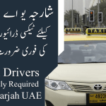 Sharjah UAE taxi drivers jobs