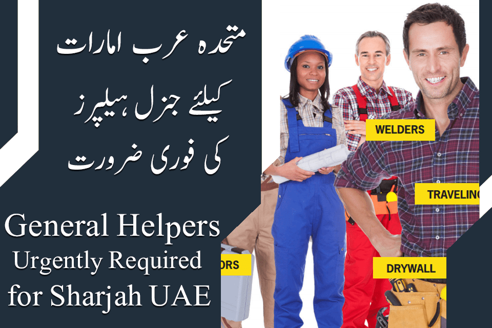 UAE helper jobs - UAE general helper jobs | JobsinUrdu