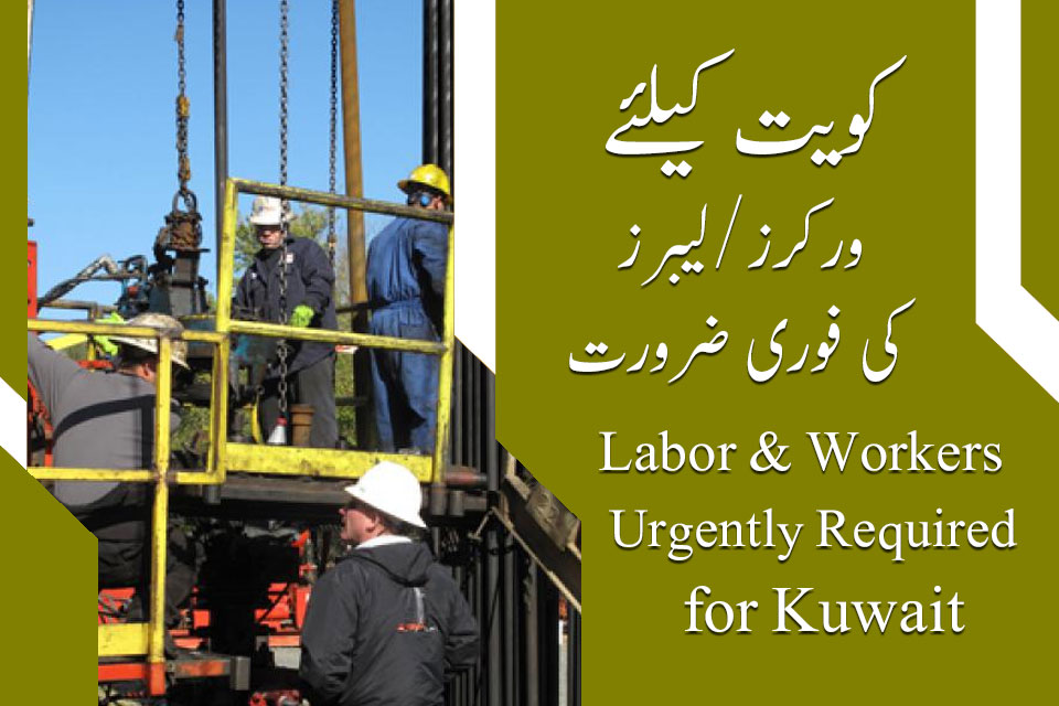 Kuwait Drilling and Workover Rigs workers jobs - Kuwait jobs