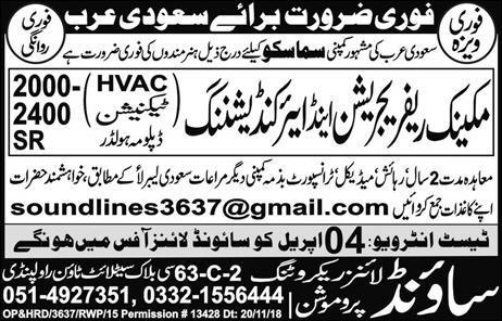 Saudi Arab AC & refrigeration mechanics jobs advertisement
