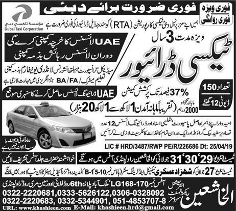 Taxi drivers jobs in Dubai advertisement in Urdu