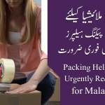 Malaysia Packing Helpers Jobs