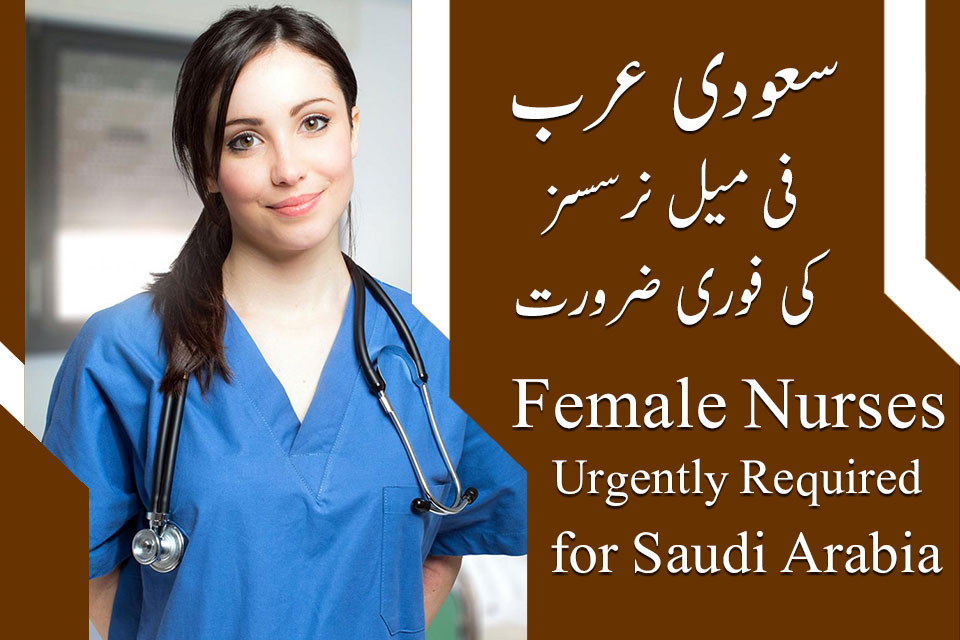 Saudi Arabia Female General Nurses Jobs