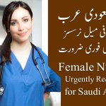 Saudi Arabia Female General Nurses Jobs