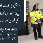 Dubai (UAE) Security Guards Jobs