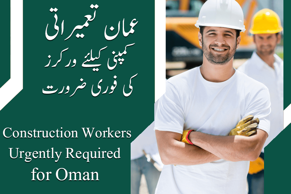 Oman Construction Company Workers Jobs