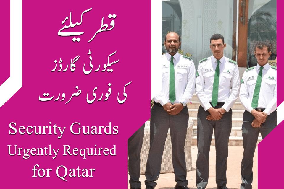 Qatar Stark Security Services Jobs