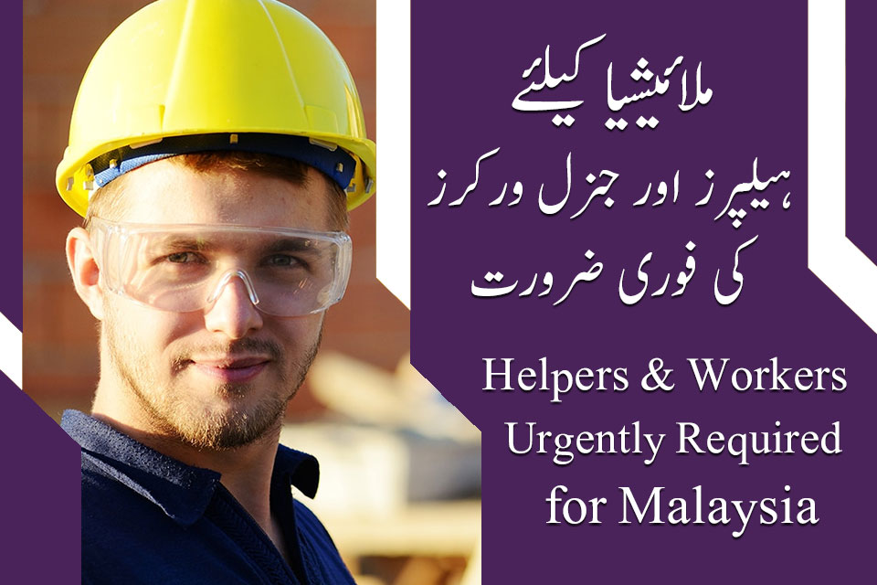 Malaysia Helpers and Workers Jobs