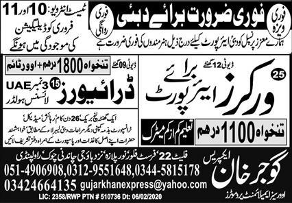Dubai Airport Workers and Drivers Jobs Advertisement