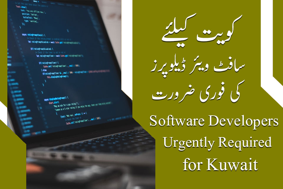 Kuwait Analyst and Software Developers Jobs