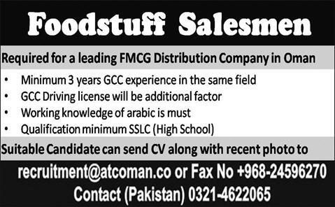 Oman Foodstuff Salesman Jobs Advertisement