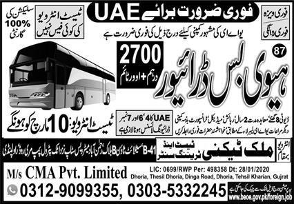 UAE Heavy Bus Drivers Jobs Advertisement