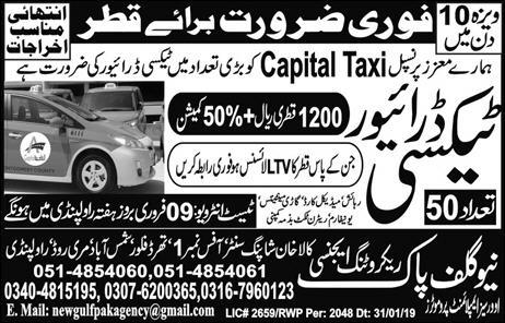 Qatar Cab Drivers Jobs Advertisement