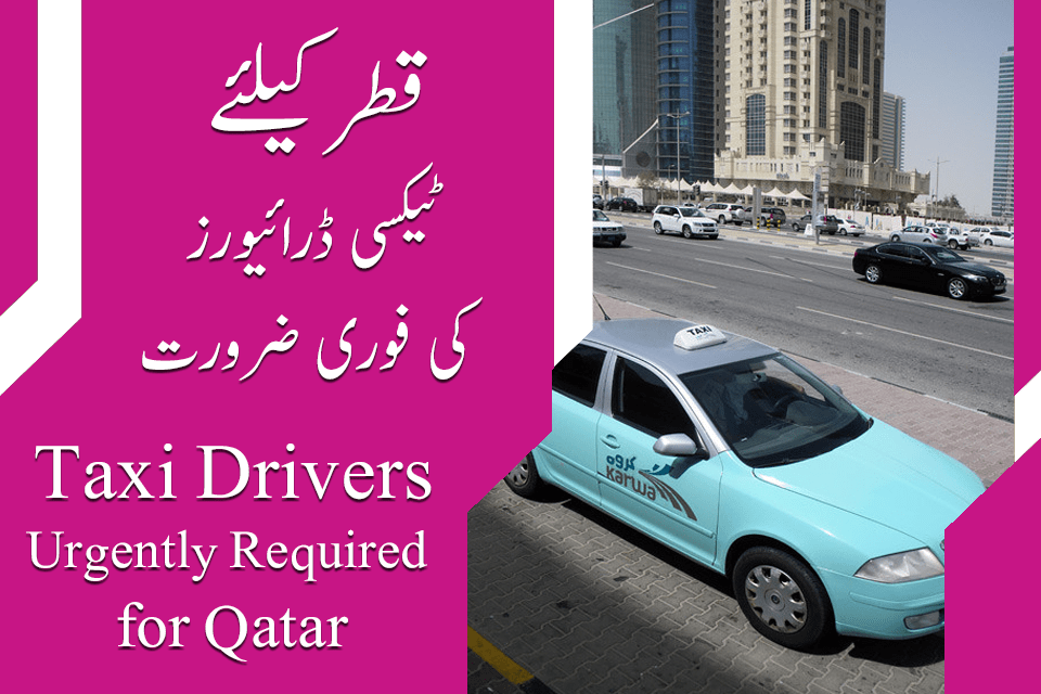 Qatar Cab Drivers Jobs