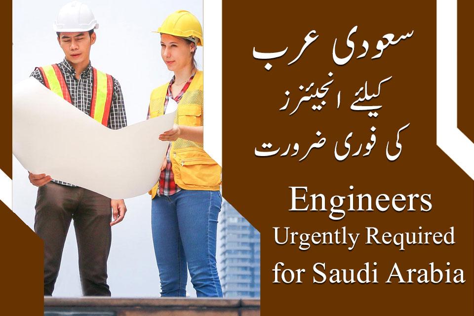 Saudi Arabia Engineering Jobs