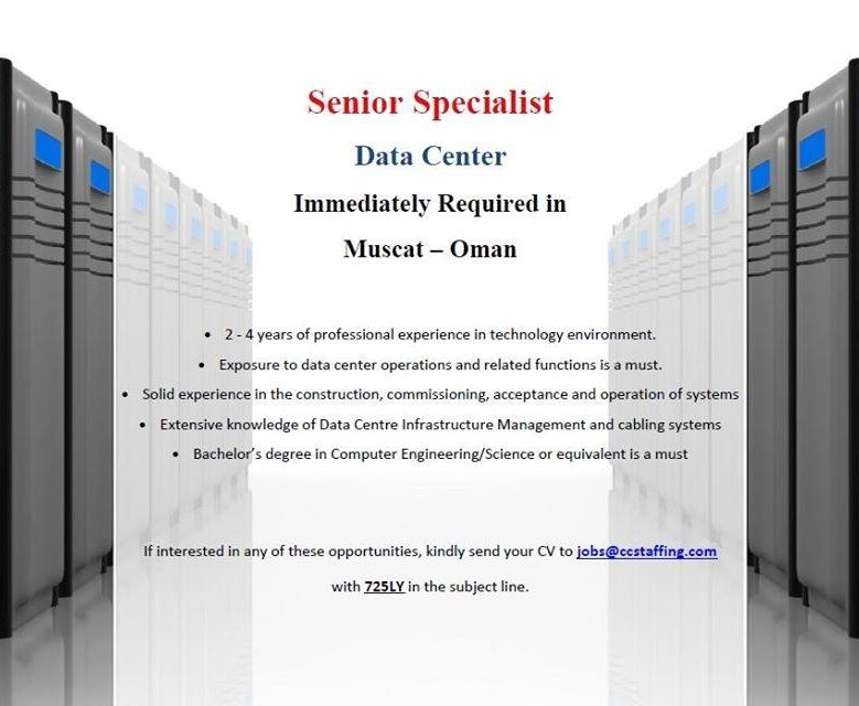 Oman Data Center Jobs