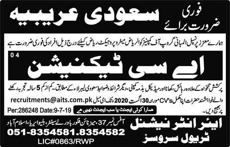 Saudi Arabia AC Technician Jobs