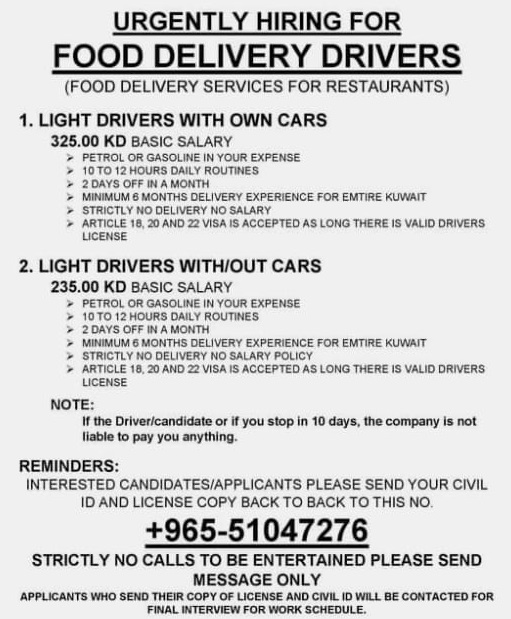 Kuwait Food Delivery Drivers Jobs Advertisement