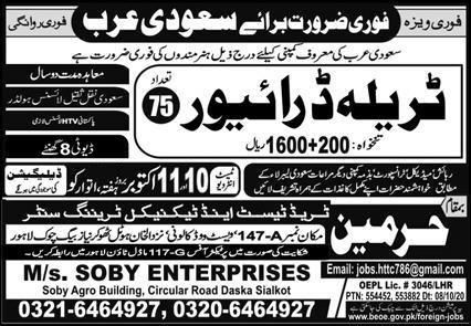 Saudi Arabia Trailer Driver Jobs Advertisement