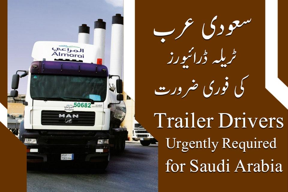 Saudi Arabia Trailer Driver Jobs