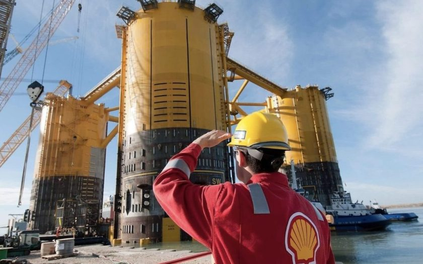 Shell Recruitment 2020 For Any Degree Freshers As Graduate Trainee Across India Last Date - 31 December 2020