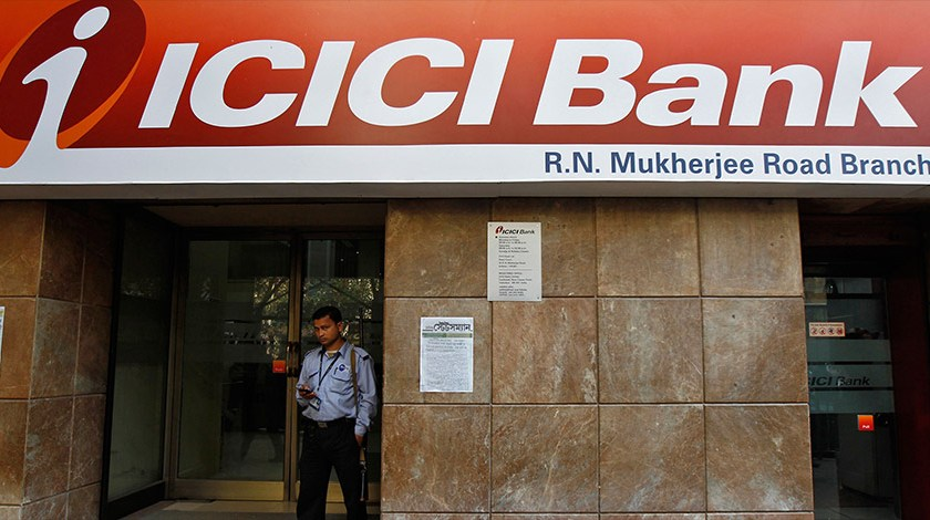ICICI Bank Recruitment 2021 For Graduate Freshers As Assistant Managers/Office Executives Across India