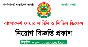 Bangladesh Fire Service & Civil Defense Job Circular 2020