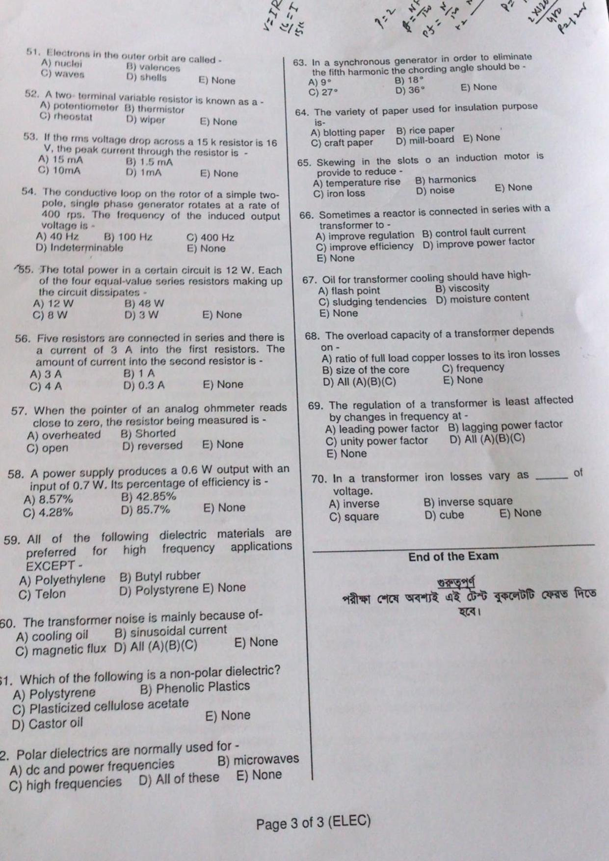 Bangladesh Chemical Industries Corporation Exam Date Admit Result 2018 7