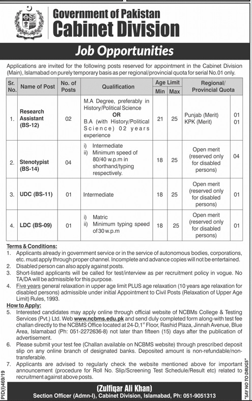 Cabinet Division Islamabad Jobs Advertisement