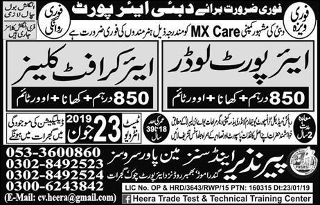 Dubai airport jobs advertisement