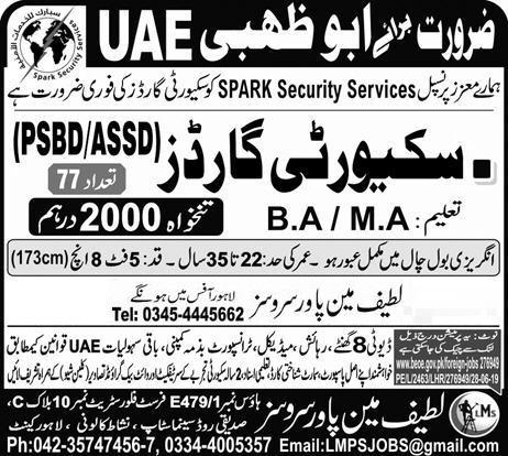 Security guard jobs in Abu Dhabi Advertisement