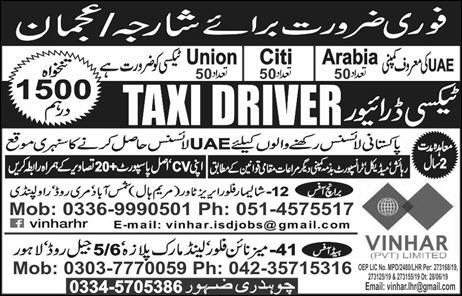 Taxi drivers jobs in Sharjah advertisement