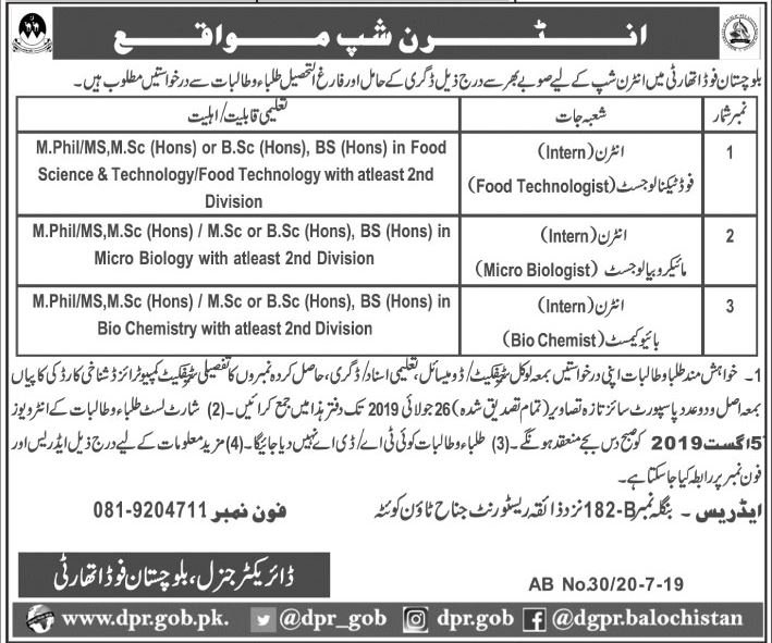 Balochistan Food Authority Internship Program Advertisement